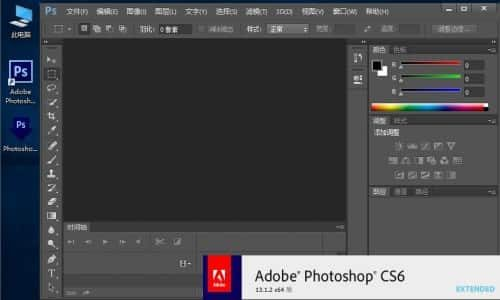 Photoshop Cs6 For Windows Torrent Hubbrown